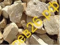 Купить бутовый камень